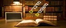 עלה לאוויר – הפודקאסט המשפטי של הפקולטה למשפטים – מדברים משפטים